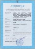 license_commun_2018