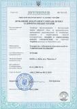 license_p1