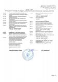 license_architecture_2
