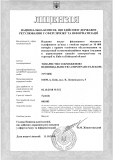 license_commun_2018_001083_02.10.2018